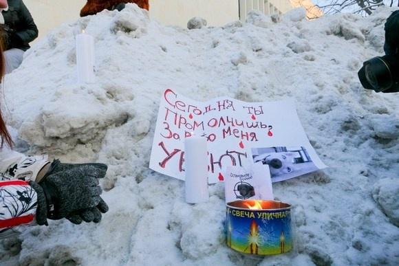 Защитники животных провели митинг в центре Петербурга: Фото