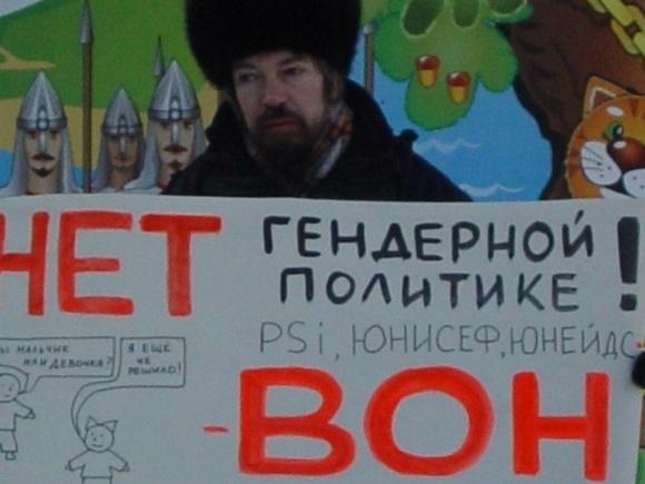 Фоторепортаж с митинга против закона о ювенальной юстиции: Фото