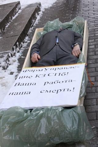 Зачем гендиректор ортопедической компании лег в гроб на Малой Морской?: Фото