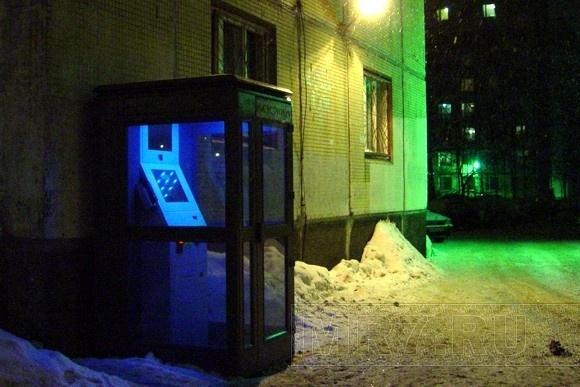 В Петербурге появляются «инфоматы»: Фото