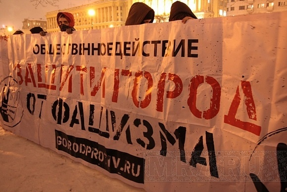 В Петербурге антифашистский пикет прошёл без эксцессов: Фото
