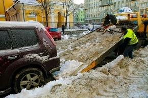 Комитет по благоустройству просит автомобилистов помочь сэкономить на эвакуаторах