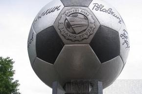 Болельщики ФК «Знамя Труда»: «Старейший футбольный клуб России никому не нужен»