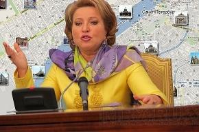 Матвиенко попросила Путина лишить Петербург статуса исторического поселения