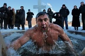 Где купаться на Крещение: список оборудованных прорубей