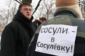 Пострадавшие от протечек вышли на митинг: фоторепортаж