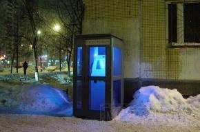 В Петербурге появляются «инфоматы»
