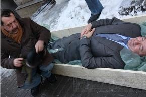 Зачем гендиректор ортопедической компании лег в гроб на Малой Морской?
