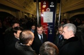 Медведеву в метро показали «потемкинскую деревню»?