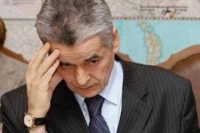 Геннадий Онищенко предлагает закрывать на карантин классы, где болеют гриппом более 20% учащихся