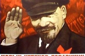 Эксперты: Ленин пролежит в Мавзолее еще год-два
