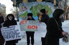 Фоторепортаж с митинга против закона о ювенальной юстиции