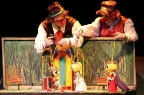 Зал театральных кукол открывается после реконструкции