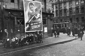 Блокадный Ленинград глазами мальчика с Фонтанки