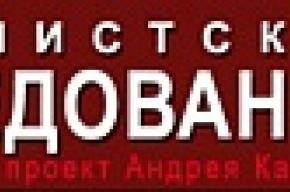 Главный редактор «Правды Норильска», и его заместитель, пропали после опубликования журналистского расследования