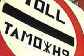 Через границу с Латвией пытались провезти 5000 пачек сигарет