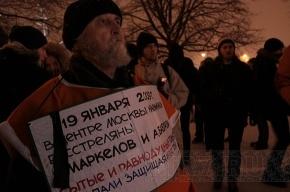В Петербурге антифашистский пикет прошёл без эксцессов