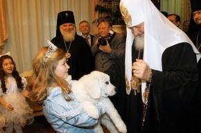 Патриарху подарили щенка «восстановленной» породы