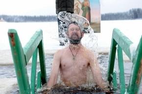 Крещенское купание: фоторепортаж