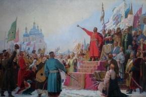 В Петербурге проходят мероприятия, посвящённые 357-й годовщине Переяславской Рады