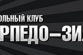 В первом дивизионе может появиться сразу два московских «Торпедо»