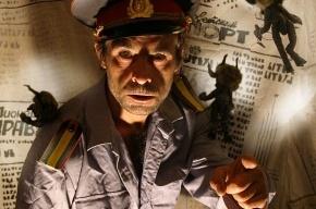 «Бабаевцы» покажут нашего Высоцкого