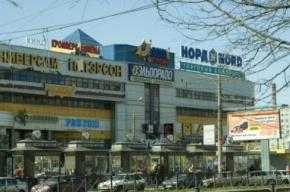 Торговый комплекс «Норд» проверяют: вдруг мина настоящая?