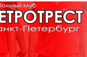«Петротрест» будет тренироваться в Турции и на Кипре