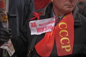 Коммунисты России: «Мы все умрем, защищая Мавзолей от гидры капитализма»
