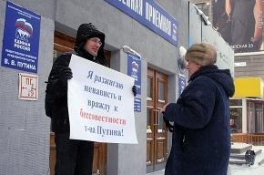 У Бубнова, который ненавидит Путина, заблокирован телефон