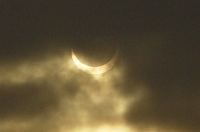 Солнечное затмение: как это было (фото)
