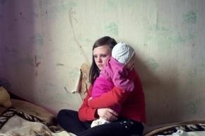 Маленькие несовершеннолетние мамы глазами фотографа