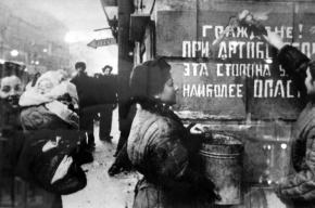 Город отмечает День полного освобождения Ленинграда от фашистской блокады
