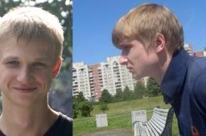 Сергей Роговец вышел на пять минут и не вернулся: помогите найти!