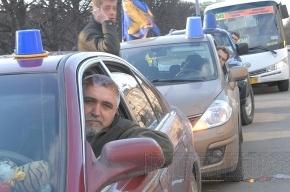 «Синие ведерки» начали автопробег против беспредела властей на дорогах