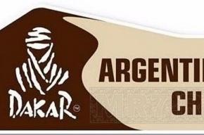 В добрый путь, Дакар!