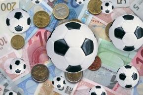 «Сатурн» задолжал футболистам 303 миллиона