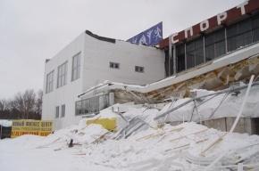 Обрушение крыши в спорткомплексе им. Алексева: фоторепортаж