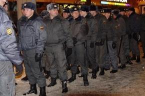 Националистов блокировал ОМОН