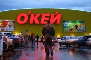 В магазине «О'кей» на Выборгском шоссе обрушилась кровля