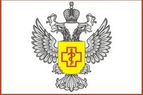 Роспотребнадзор приостановил сотрудничество с РИА «Новости»