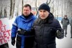 Фоторепортаж: «Дольщики «ЛЭКа» вышли на мороз»