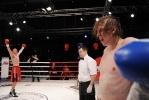 Фоторепортаж: ««Бои фанатов бокса» AFL4 Итоги»