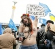 Активистки FEMEN задали вопрос Януковичу: Фоторепортаж