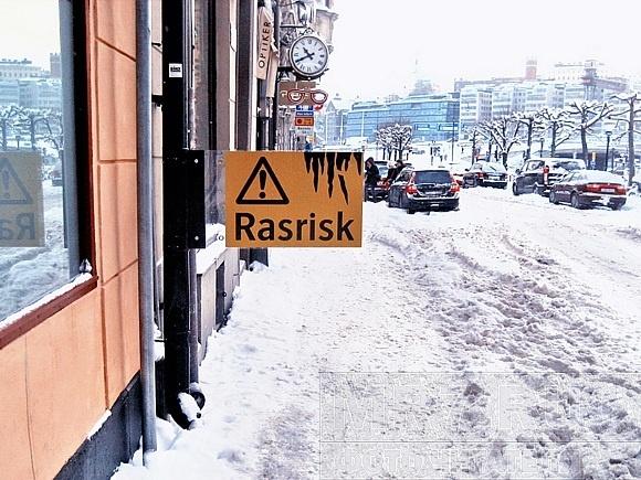 Как борются с сосульками в Стокгольме? (фото): Фото