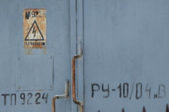 Незакрытая трансформаторная будка – чем это чревато?: Фото