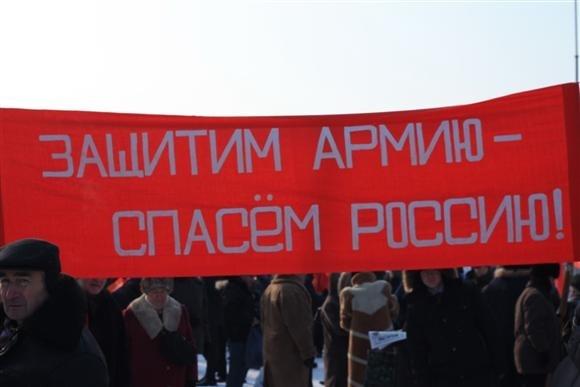 «Кипит наш разум возмущённый»: на площади Ленина прошел митинг коммунистов: Фото
