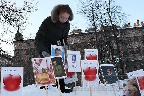 Любители России собрали 250 валентинок для Владимира Путина: Фото