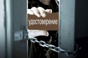 Удостоверение сотрудника УСБ не впечатлило милиционера из Колпино