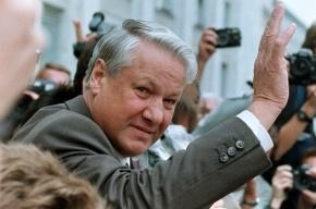 Сокуров помогал Ельцину репетировать его заявление о выходе из коммунистической партии